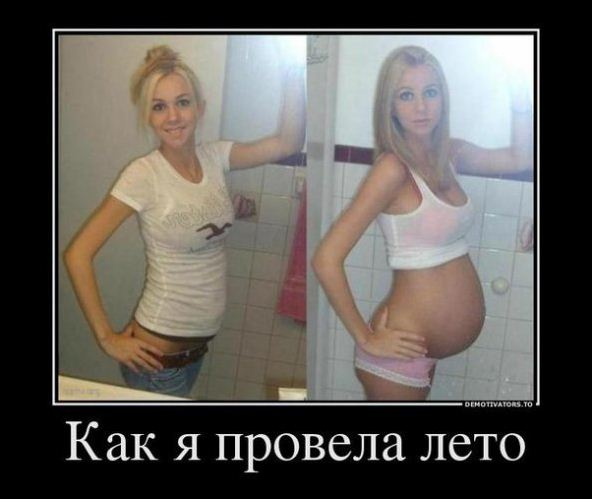 devushka-muzhik-i-trans
